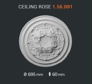 evroplast_1.56.001