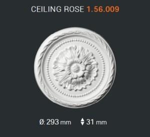 evroplast_1.56.009